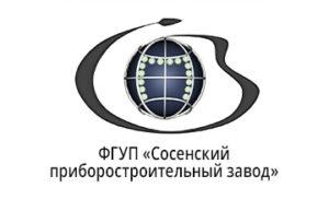 Сосенский