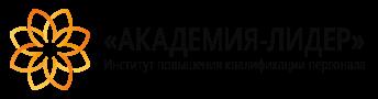 Академия-Лидер